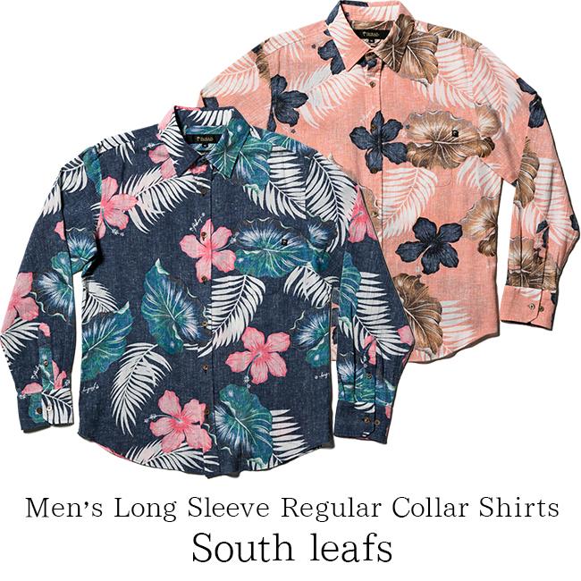 アロハシャツ メンズ(男性用)「South leafs」全2色 長袖 LXL 沖縄結婚式にアロハシャツ