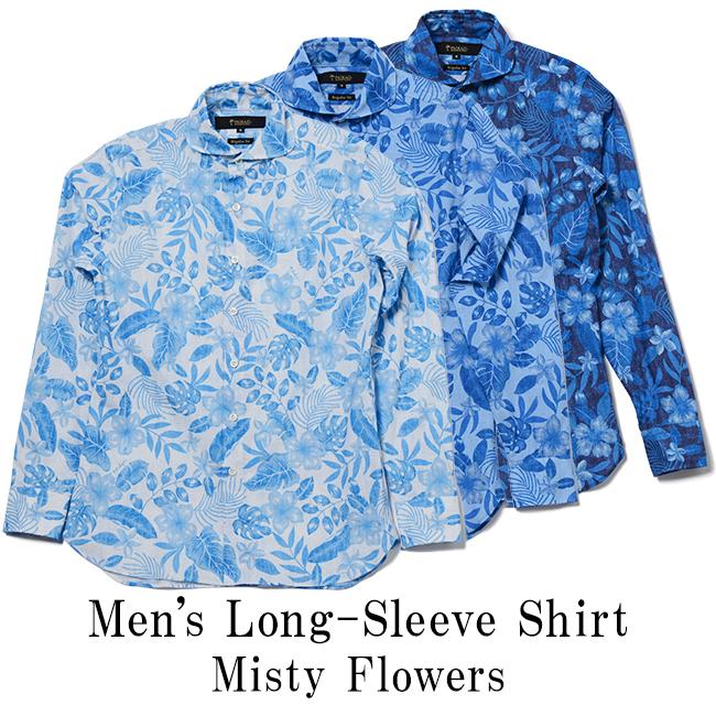 アロハシャツ 長袖 ホリゾンタル メンズ(男性用)「Misty Flowers」全3色 沖縄結婚式にアロハシャツ