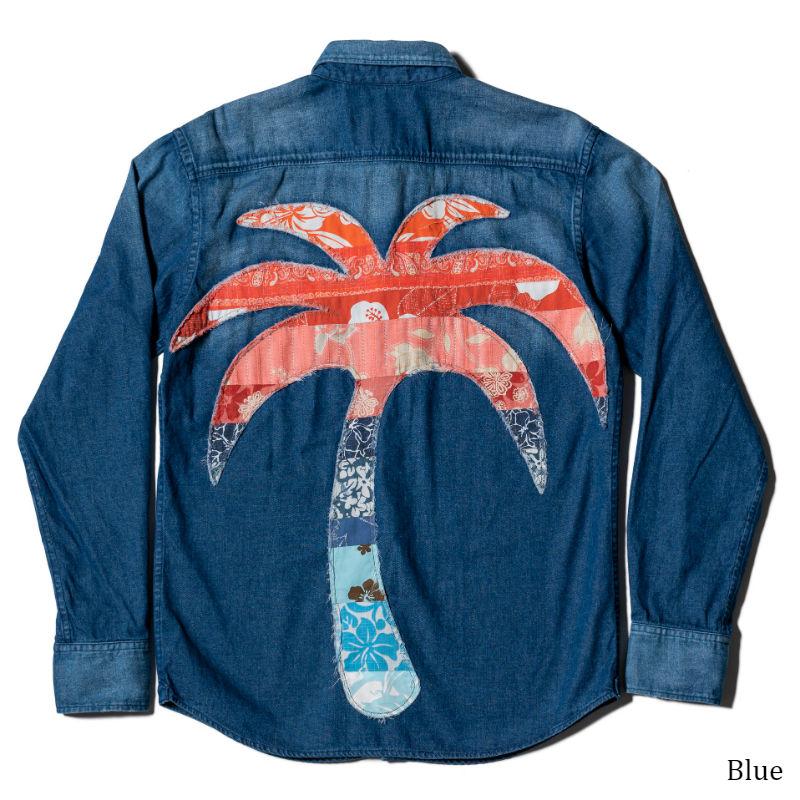 アロハシャツ メンズ(男性用)「Palm tree」全2色 長袖 LXL 沖縄結婚式にアロハシャツ
