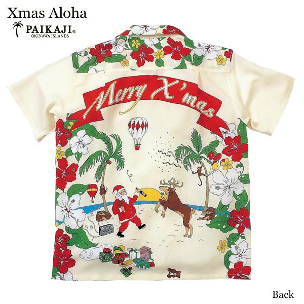 Christmas Hawaiian Shirt.For A Wedding Of The Men S Hawaiian Shirt Short Sleeves Christmas Aloha Paikaji Kariyushiware