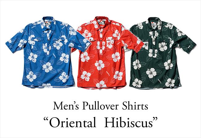 アロハプルオーバーシャツ メンズ(男性用)「Oriental 」全3色 5分袖 3L 大きいサイズあり 沖縄結婚式にアロハシャツ