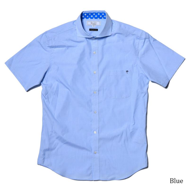 アロハ ホリゾンタルカラーシャツ メンズ(男性用)「Raindrop Hibi」全2色 半袖 沖縄結婚式にアロハシャツ