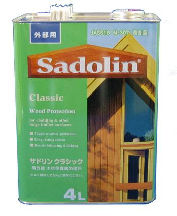 【送料無料】サドリンクラシック 16リットル