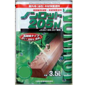 三井化学産資 ノンロット屋外用Zカラーライトブラウン14L