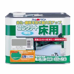 アトムハウスペイント(塗料/ペンキ/ペイント)水性コンクリート床用7L ライトグレー