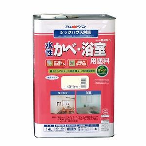 アトムハウスペイント(塗料/ペンキ/ペイント)水性かべ・浴室用塗料14L ミルキーホワイト