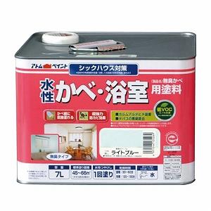 アトムハウスペイント(塗料/ペンキ/ペイント)水性かべ・浴室用塗料7L ライトブルー