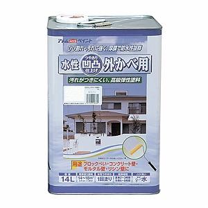 アトムハウスペイント(塗料/ペンキ/ペイント)凹凸外かべ用塗料 14Lホワイト