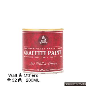シーラーレス 定番スタイル 2度塗りで仕上げる簡単ペイント 売買 ディアピッグ200ML ビビッドヴァングラフィティーぺイントWallOthersGFW-03