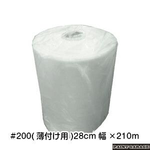 <title>ポリエステル樹脂を含浸させることで 開催中 強化プラスティックに #200は厚みが薄く仕上がります 日本特殊塗料FRPガラスクロス#20028cm幅×210m巻</title>