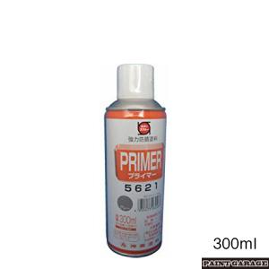 各種鋼板との密着性及び防錆力に優れています。リーズナブル価格で汎用的な使用に適しています シントープライマースプレー5621グレー300ml