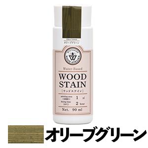木目をきれいに生かしてしっかり色づけ オンラインショップ 高級 WOOD ATELIER ウッドステイン オリーブグリーン 90ML
