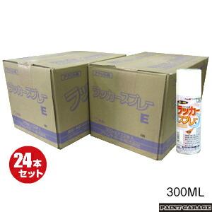 【送料無料】アクリルラッカースプレーE(塗料/ペンキ/DIY)300ML 48本セット 各色