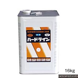 アトム水性ハードライン16Kg白15cm幅のラインでアスファルトに約160m引けます(2回塗り)