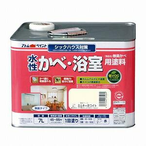 アトムハウスペイント(塗料/ペンキ)水性かべ・浴室用塗料7L ミルキーホワイト