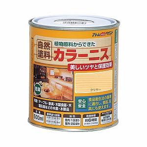木製食器や木製玩具にも使用できる高い安全性をもったニス 自然塗料 です アトムハウスペイント 塗料 500ML クリヤー 買い物 春の新作 ペンキ カラーニス
