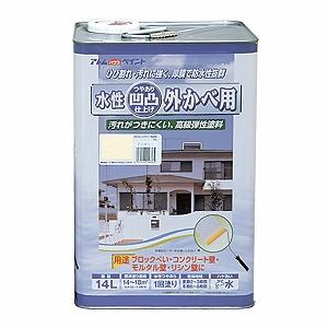 アトムハウスペイント(塗料/ペンキ)凹凸外かべ用塗料 14Lアイボリー