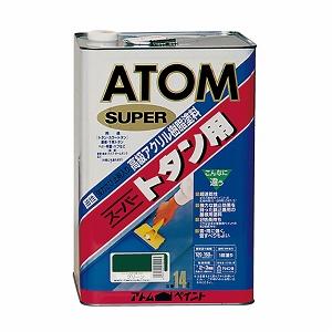 アトムハウスペイント(塗料/ペンキ)油性スーパートタン用14L グリーン