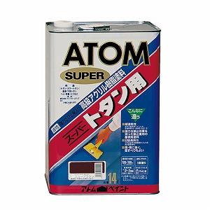 アトムハウスペイント(塗料/ペンキ)油性スーパートタン用14L ニューブラウン