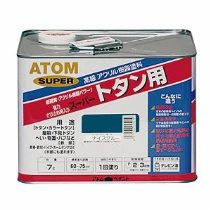 アトムハウスペイント(塗料/ペンキ)油性スーパートタン用7L ナイスブルー