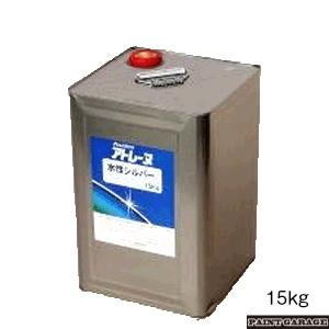 アトミクスアトレーヌ水性シルバー 15Kg