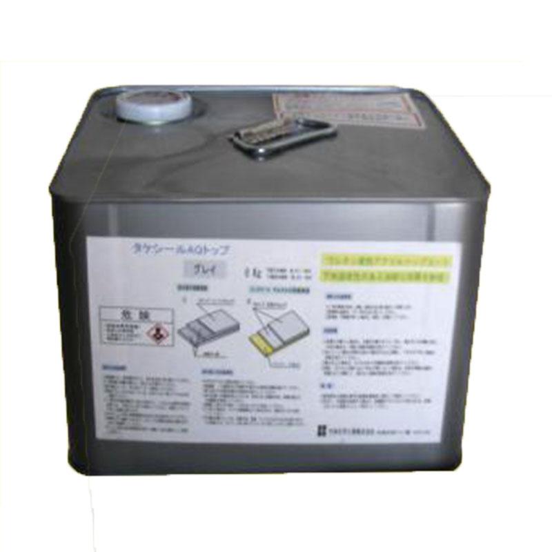 タケシールAQトップ グレイ 8kg(約67~80平米) 竹林化学工業 水性/1液/ウレタン変性/トップコート/床用
