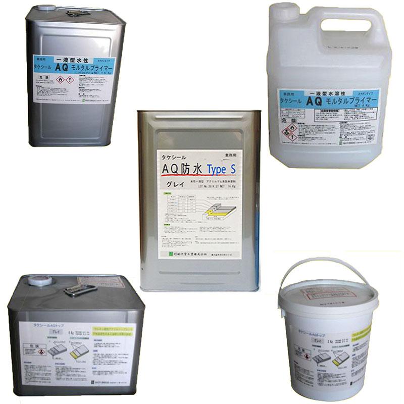 タケシールシリーズペイントセット 約40~50平米分 竹林化学工業 水性 防水 床用 ペンキ初心者でも簡単きれいに仕上がる!