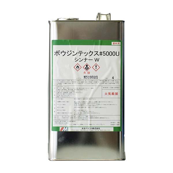 防塵塗料 爆安プライス ボウジンテックス5000U専用シンナー 小詰め品 0.8L ボウジンテックス5000Uシンナー 水谷ペイント 日本メーカー新品