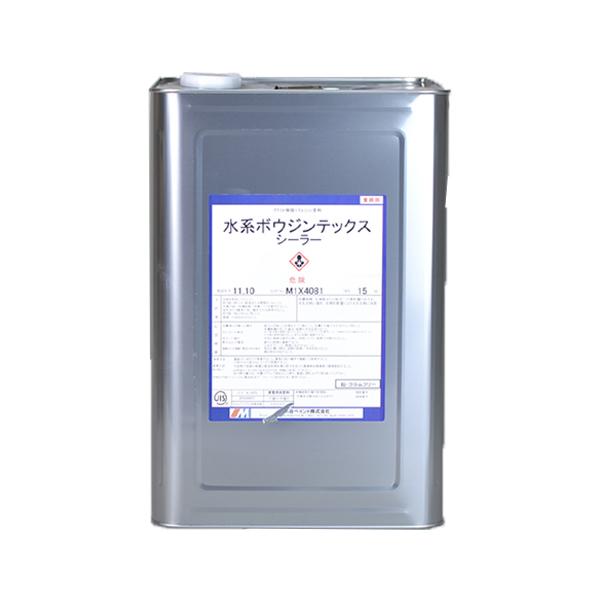 水系ボウジンテックスシーラー 15kg(約115~150平米分) 水谷ペイント コンクリート/モルタル/アスファルト/床用/水性/下塗り剤