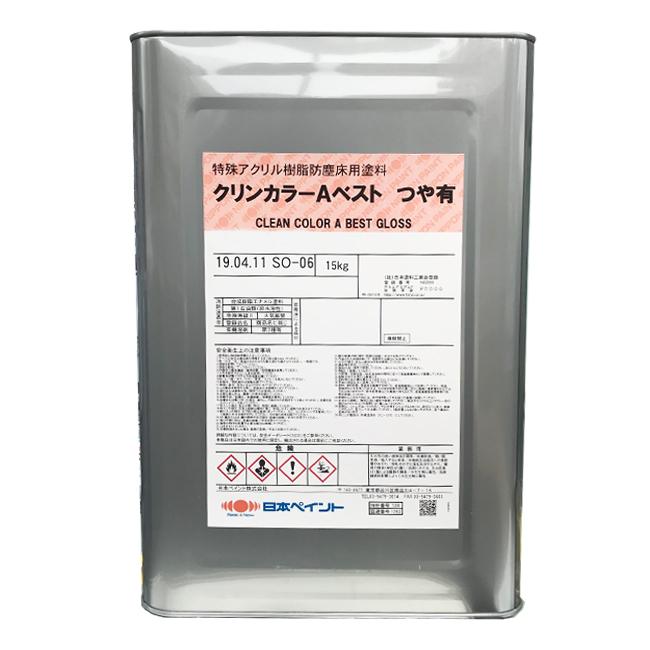 クリンカラーAベスト 常備色全10色 ツヤあり 15kg(約44~57平米分) 日本ペイント ニッペ 溶剤/床用/アクリル樹脂/防塵/屋内外/1液