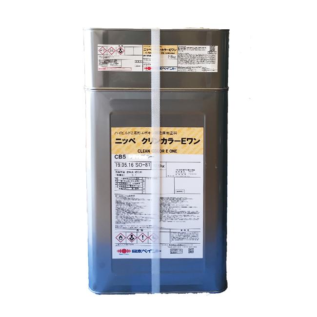 クリンカラーEワン 全28色(CB1~CB30) ツヤあり 15kgセット(約22~30平米分) 日本ペイント ハイビルド/防塵/床用/2液/屋内用