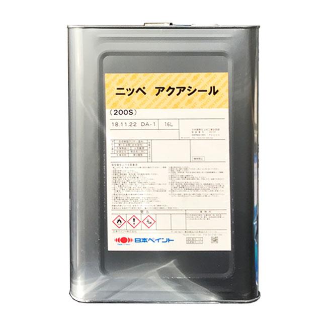 アクアシール200S 16L 日本ペイント ニッペ 油性 1液 撥水