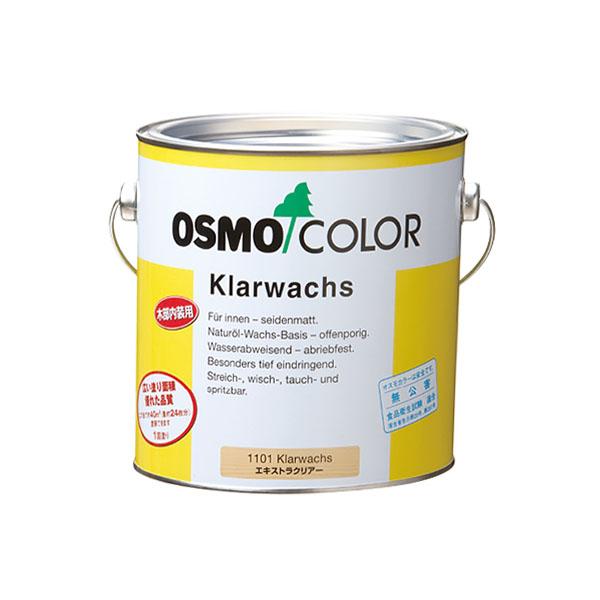 【レビューで300円CP!おまけ付】オスモカラー #1101エキストラクリアー 2.5L(約40平米分) オスモ&エーデル 木部 屋内用 自然塗料 赤ちゃん 安全 塗料 おすも OSMO