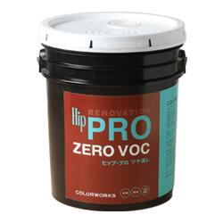【 送料無料 】HipPRO フラット(つや消し) 19L 色ランクW ヒップ COLORWORKS カラーワークス 屋内用水性ペンキ 水性塗料 低VOC・臭いが少なく高品質・抗菌作用・耐久性! DIY 室内 ペンキ