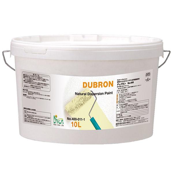 DUBRON(デュブロン) No.400 全8色(着色・既調合) 10L(60平米分) リボス 水性 無機 漆喰調 室内 ペンキ 壁 天井