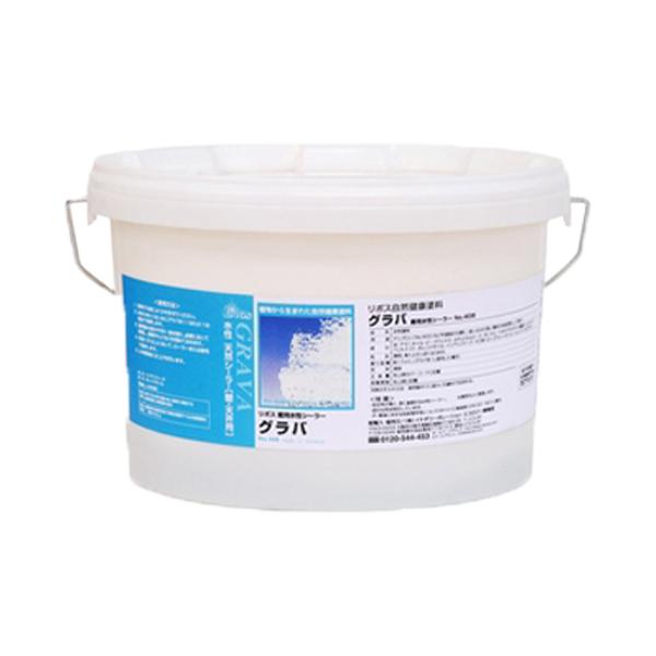 GRAVA(グラバ) No.408 10L(170平米分) リボス 水性 天然塗料 下塗り 室内 ペンキ 壁 天井