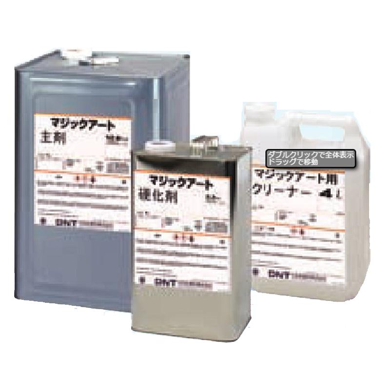 マジックアート クリヤー ツヤあり 16kgセット(200~229平米分) 大日本塗料 フッ素樹脂 落書き防止塗料 貼紙防止塗料
