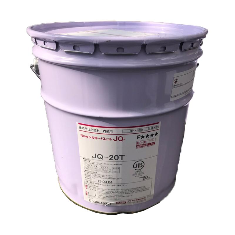 【クーポン配布中】NEWシルキーパレットJQ-20 20kg 内装用ジョリパット 塗料販売