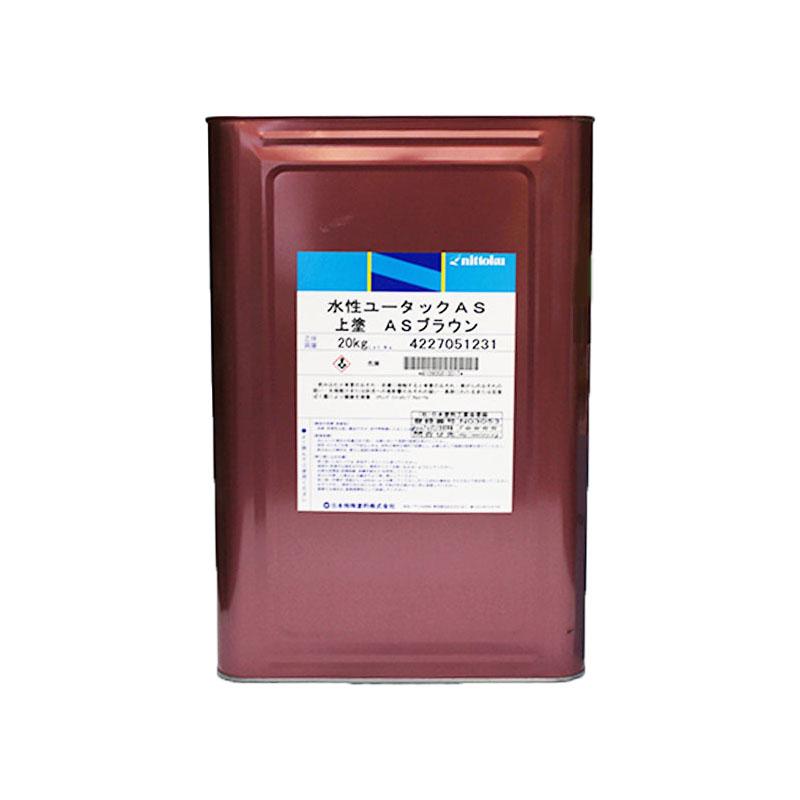 水性ユータックAS上塗 ツヤけし 全6色 20kg(20~100平米分) 日本特殊塗料 水性/1液/アクリル樹脂/カラー舗装材