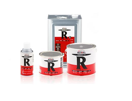 100%安い 常温亜鉛めっき:ペンキ屋モリエン 油性 サビ止め 25kg(約50平米分) グレー ローバル ROVAL-DIY・工具