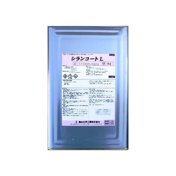 シランコートL 16L(約40~50平米分) 菊水化学工業 シラン系オリゴマー溶液/コンクリート用/浸透性吸水防止材/強力撥水/仕上用