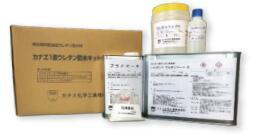カナヱ1液ウレタン防水キット 全2色 5平米分使い切りタイプ カナエ化学工業 油性/防水/1液/セット