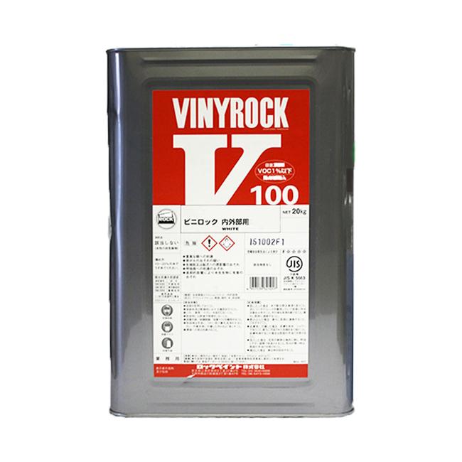 ビニロック032-0025 ブラック 20kg 塗料販売