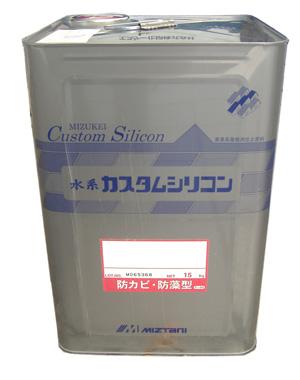 【レビューで300円CP!】水系カスタムシリコン 15kg 約45m2分 塗料販売