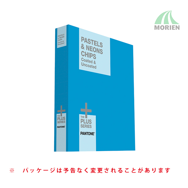 パントン・プラス・シリーズ■PANTONE(パントン)■パステル&ネオン・チップス/コート紙、上質紙