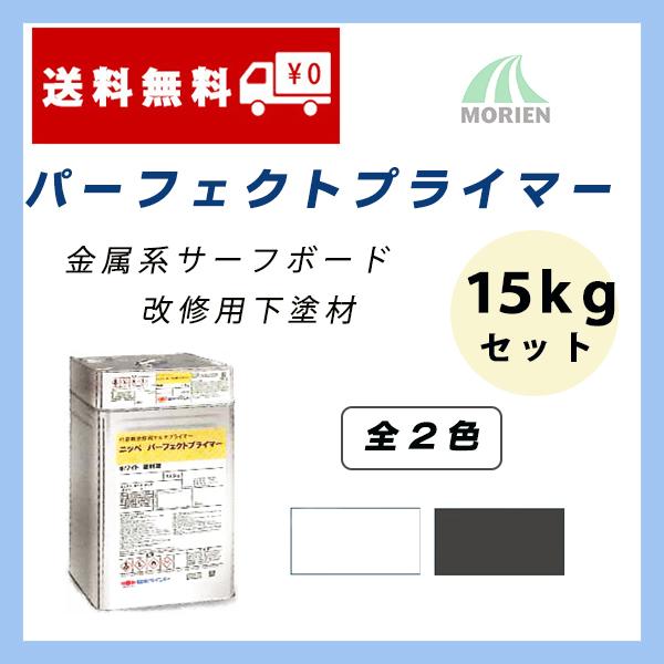 6177b42e620d /[日本ペイント/] パーフェクトプライマー;ホワイト/_4kgセット