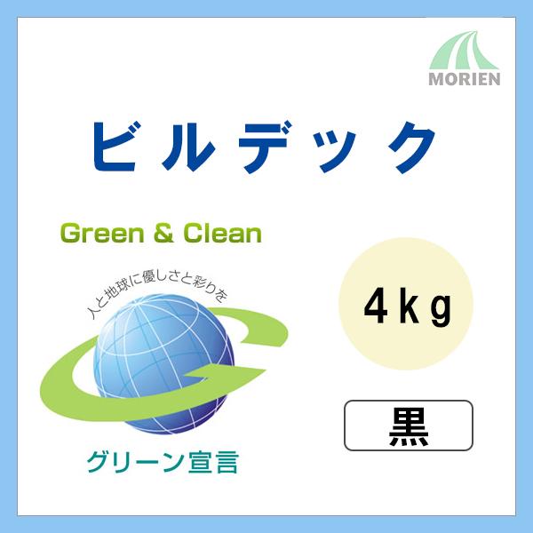 ビルデック 黒 ツヤけし 4kg(約20平米分) 大日本塗料 弱溶剤/内外壁/防カビ