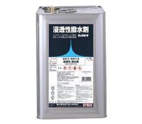 【 送料無料 】浸透性撥水剤 0510012 クリアー 16L(70~120平米分) ロックペイント コンクリート撥水剤 防汚剤