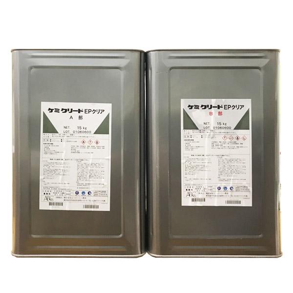 【送料無料】ケミクリートEPクリア 透明 30kgセット ABC商会 薄膜型エポキシ樹脂系防塵塗料 屋内用 防塵