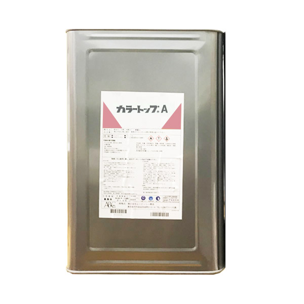 【レビューで300円CP!】カラートップA 全3色 18kg ABC商会 薄膜型 水性 アクリル樹脂系